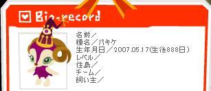 888日10,21.jpg