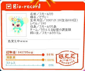 888日7.2.jpg