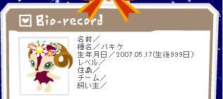 999日.jpg