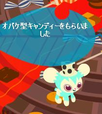 おばけ型キャンディー.jpg