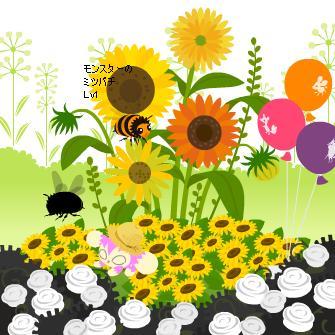 ミツバチ2匹ペット5.26-1.jpg