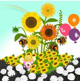 ミツバチ5.25.jpg
