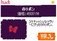 ヤミショップー2.JPG