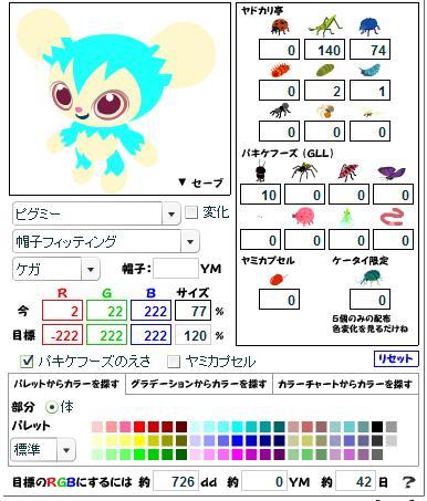 色変え目標数値6.4.jpg