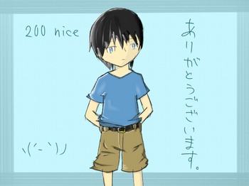 m_200nice てぃーたいむさん11.20.jpg