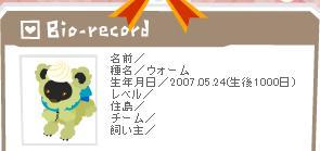 1000日2.17.jpg