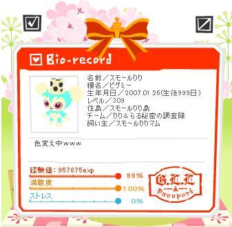 999日10.21.jpg