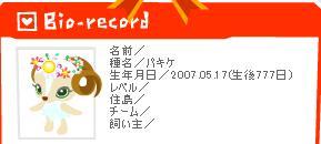 らる777日7.2.jpg