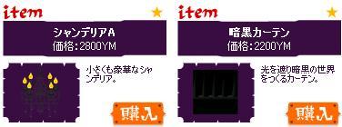 ヤミショップー1.JPG