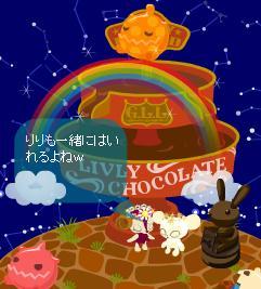 虹2.9.jpg
