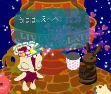 gift2.9.jpg